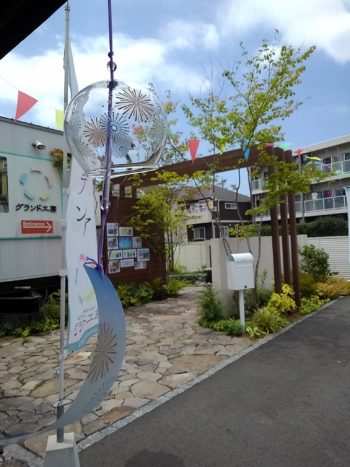 グランド工房横浜北店夏祭り